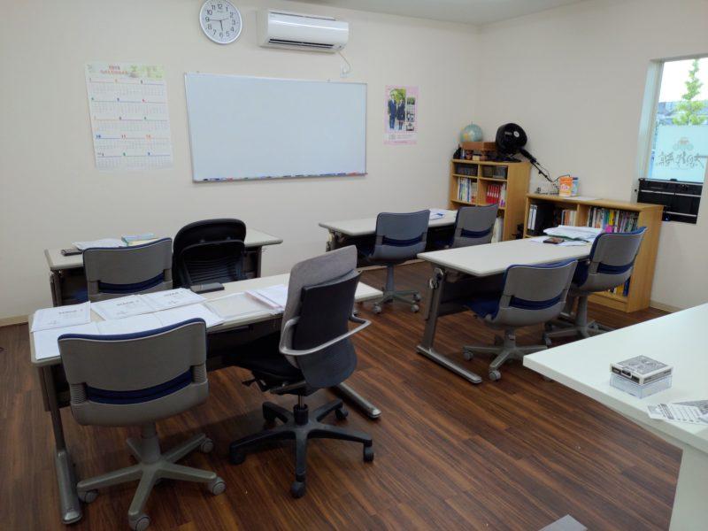 受験対策特訓講座 第1回