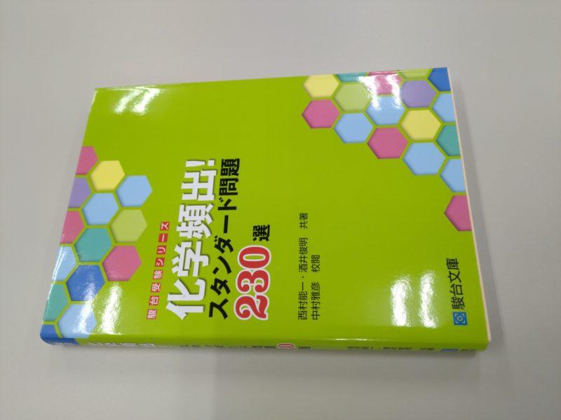 教材.jp