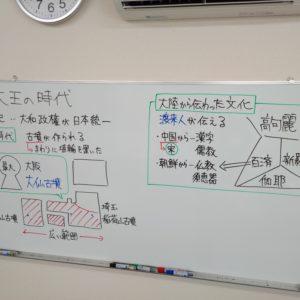 "<span class=""title"">【授業動画】大王の時代</span>"