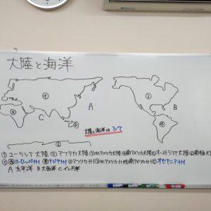 【動画】緯度と経度