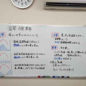 【動画】温帯・冷帯・寒帯