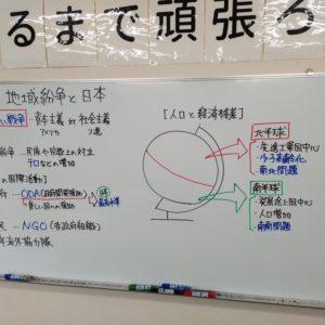 【動画】地域紛争と日本