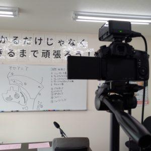 "<span class=""title"">授業動画録画中</span>"