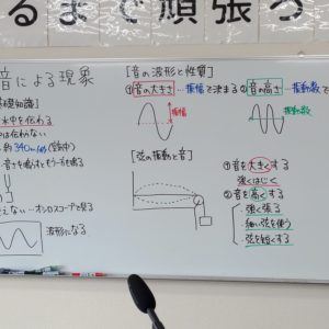 "<span class=""title"">【授業動画】音による現象</span>"