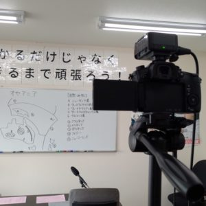 "<span class=""title"">【授業動画】消費生活と経済のしくみ</span>"