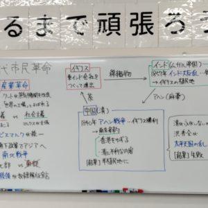 "<span class=""title"">【授業動画】近代市民革命</span>"